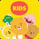 카카오키즈 : 한솔교육 론칭 (app)
