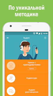 Латышский язык для начинающих - náhled