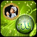 Allah Photo Frames icon