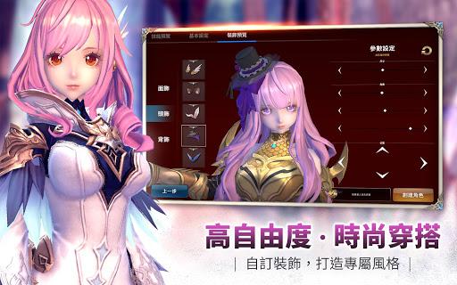 幻想神域2 screenshot 14