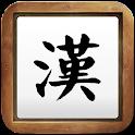 Chinese Handwriting icon