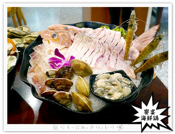 岳棒海鮮火鍋YUEBANG Seafood Pot