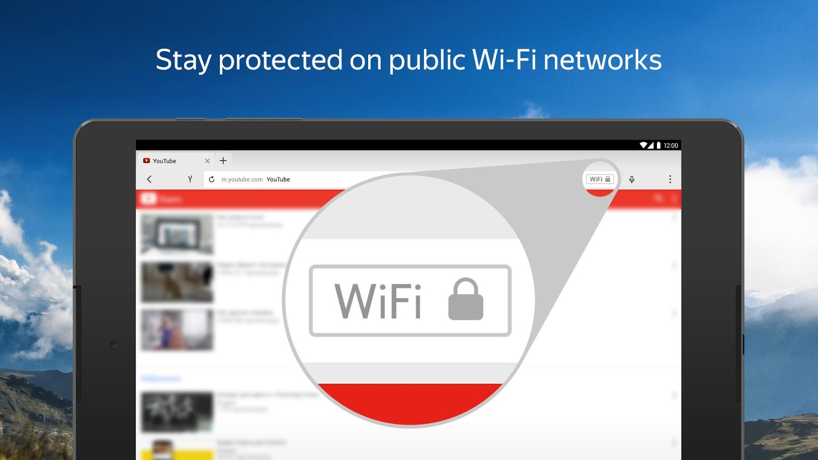 Yandex Browser with Protect- screenshot