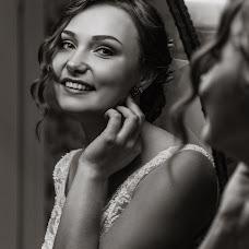 Wedding photographer Katerina Petrova (katttypetrova). Photo of 26.11.2017