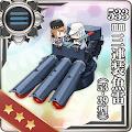 533mm 三連装魚雷(53-39型)