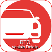 RTO Vehicle Details : Search Vehicle Number