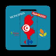 كتالوجات تونس APK