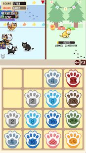 Cat home 2048 Screenshot