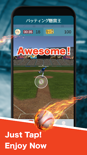 Hit a Homerun! 100% FREE to play 1.233 screenshots 3
