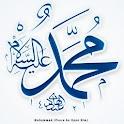 Muslimova Zbirka Hadisa icon