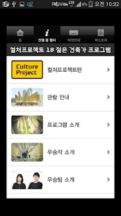 현대카드 슈퍼시리즈- screenshot thumbnail