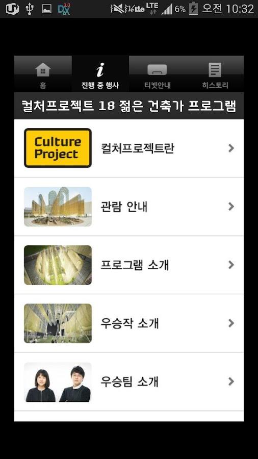 현대카드 슈퍼시리즈- screenshot