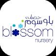 Blossom App - by Kidizz apk