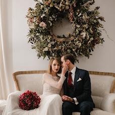 Wedding photographer Katarzyna Brońska-Popiel (katarzynaijak). Photo of 16.10.2017