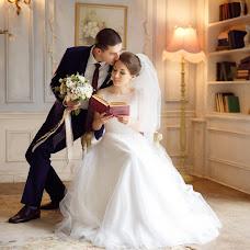 Wedding photographer Valeriy Vasilev (Digitalien). Photo of 29.04.2018