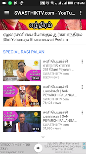 Download All Tamil YouTube Rasi Palan Videos For PC Windows and Mac apk screenshot 16