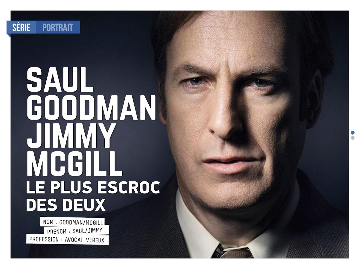 ScreenMania Mag Ciné– Capture d'écran