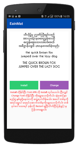 Myanmar Font Styles For SAMSUNG 1.1 screenshots 3