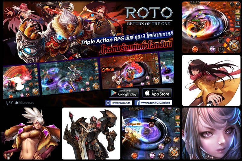 [ROTO] เปิดแล้ว! Triple Action RPG สนุก 3 รูปแบบ ความมันคูณ 3!