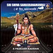 Shiva Sahasranamam(offline)