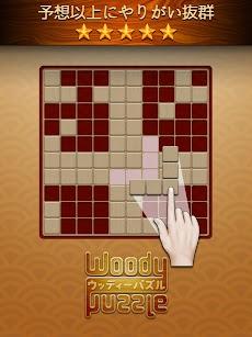 ウッディーパズル (Woody Block Puzzle ®)のおすすめ画像2