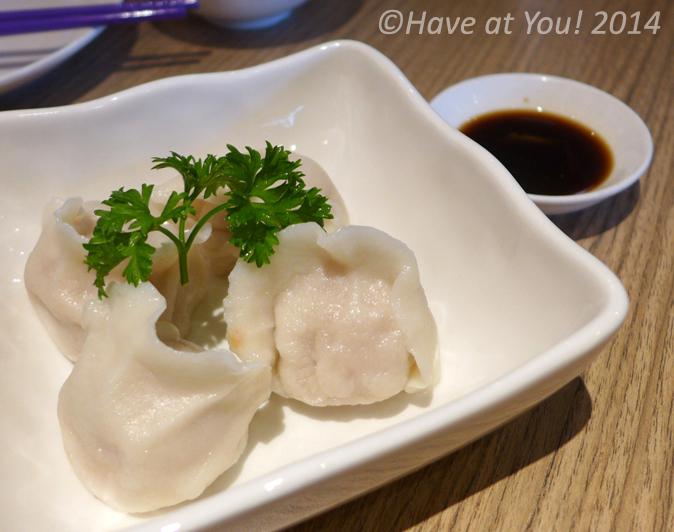 Beijing Pork Dumplings