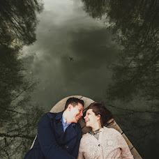 Wedding photographer Nikolay Tugen (TYGEN). Photo of 29.04.2016