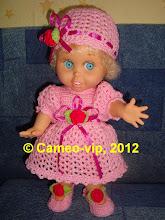 Photo: №F1. 250 грн. Комплект из 4-х единиц Baby Face Galoob: платье+шапочка+трусики+ туфельки.