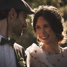 Fotógrafo de bodas José manuel Taboada (jmtaboada). Foto del 19.04.2018