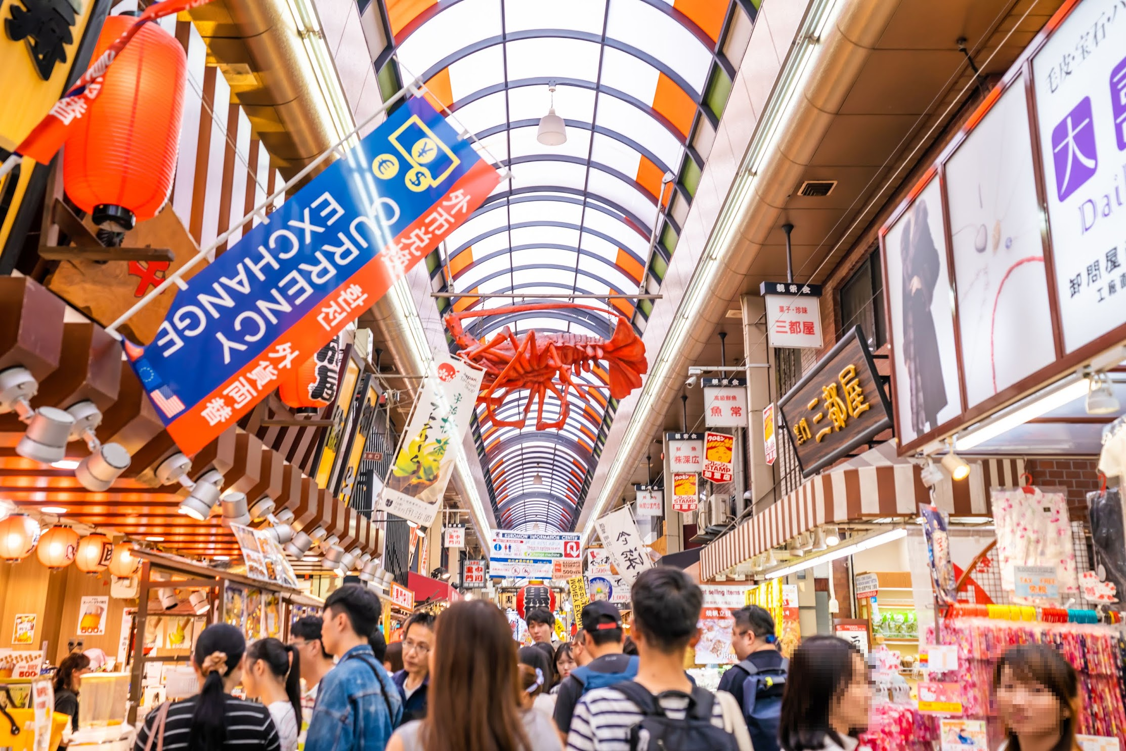 Osaka Kuromon Ichiba (Kuromon Market)4