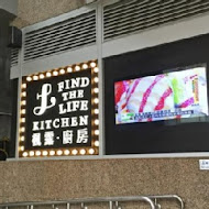 楓露廚房Find the Life Kitchen