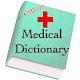 Offline Medical Dictionary apk