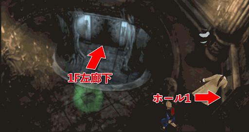 FF8_左階段_マップ