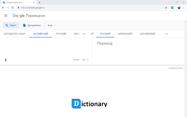 Dictionary Keep and Memorize