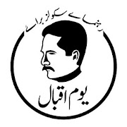 Iqbal Day Guide for Schools