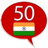 Learn Telugu - 50 languages