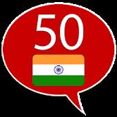 Learn Telugu - 50 languages