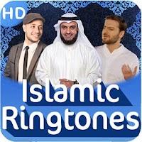 Islamic ringtones 1.0