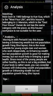 Feng Shui Compass (Lite)- screenshot thumbnail