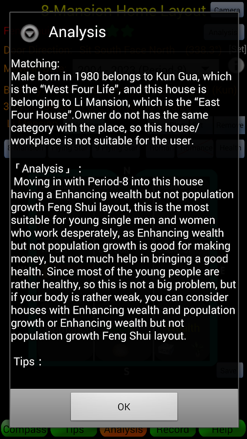 Feng Shui Compass (Lite) - screenshot