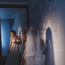 Wedding photographer Evgeniy Perfilov (perfilio). Photo of 07.12.2016