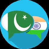 Pakistan vs India Chat room