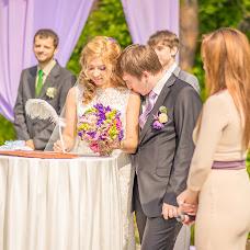 Wedding photographer Anastasiya Doroganova (Doroganova). Photo of 10.03.2015