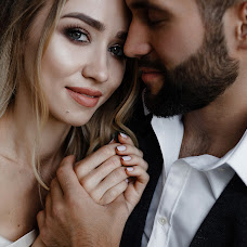 Wedding photographer Kristina Leonova (krisleo). Photo of 09.07.2018