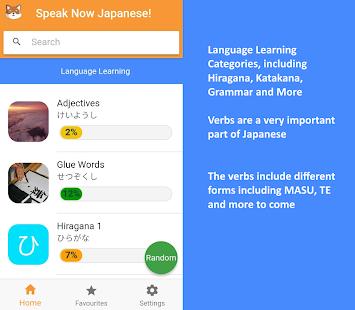 Speak Now Japanese - náhled