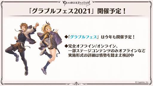 """""""スクリーンショット 2021-08-07 21.07.30"""""""