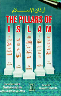 Islam, Pillars of, poster.jpg