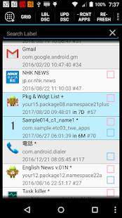 アプリ・ドロワー + App Drawer+ - náhled