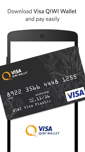 QIWI Wallet  screenshots 6