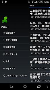 岐阜県のニュース - náhled
